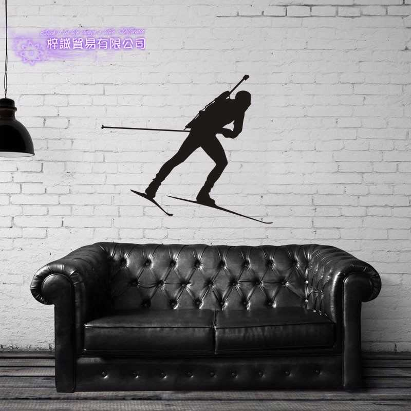 Ski Auto Biathlon Aufkleber Snowboarden Aufkleber Skifahren Skating Poster Board Vinyl Wand Abziehbilder Pegatina Decor Wandbild Aufkleber