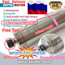 RU ship Quality Waterproof 2.2KW Water Cooled CNC Spindle Motor Carved Metal 4 BEARINGS ER20 220V for CNC Engraving Milling - DISCOUNT ITEM  12% OFF Tools