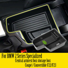 Armrest Organizer for BMW 2 Serie F22 F23 F45 F46 Auto Central Storage Box Specialized Car Accessories Interior Vehicle Supplies