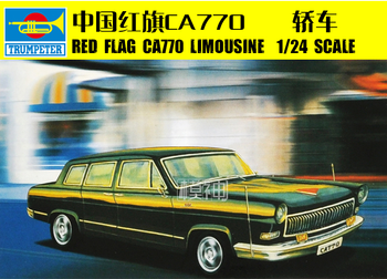 WSN 03802 1/24 Scale China's Red Flag CA770 Premium Sedan Car Motor Model TH07504-SMT2 image