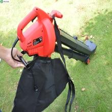 Электрический вентилятор для распыления листьев деревьев садовый