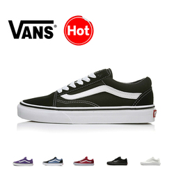 VANS OLD SKOOL Men Skateboarding Shoes Multicolor Classic Leisure Series Sports Sneakers Women Original Authentic Shop Recommend