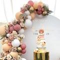 105 шт. ретро розовый шар комплект гирлянды персик Хром Металлический Шар АРКА для дня рождения Свадебная вечеринка украшения детский душ дл...