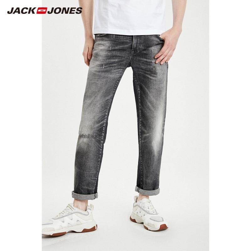 JackJones Men's Loose Straight Fit Stretch Distressed Crop Jeans| Style Jeans 219132523