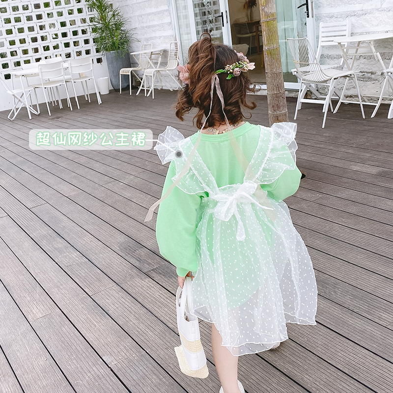 Super foreign style girls net yarn dress two-piece suit 2020 spring baby princess skirt children spring and autumn dress fairy