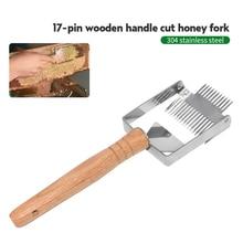 العلامة التجارية متعددة الوظائف 304 الفولاذ المقاوم للصدأ و خشبية مزدوجة إبرة تربية النحل أدوات مناسبة ل العسل العسل Uncapping شوكة