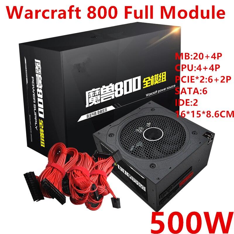 New PSU For Aigo Brand ATX Mute Desktop Power Supply Rated 500W Peak 600W Power Supply Warcraft 800 Full Module