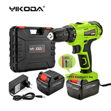 цена на 21v Cordless Drill Battery Electric Screwdriver Household Rechargeable Cordless Tools 2PCS Battery Plastic Case Accessory