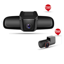 Sameuo Hidden Car Dvr Dash Cam Wifi Front And Rear Camera HD 1440P 1080P Loop Record APP Control Record The Driving Process