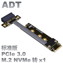 M.2 NVMe Gold finger to PCIe 3.0 x1 Interface pci-e extension cord Sound card NIC PCIe x1 board card Speak to the mainboard neffos x1 lite gold