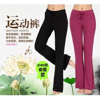 New Spring Summer Modale slim leisure yoga pants sport dance fitness dress women