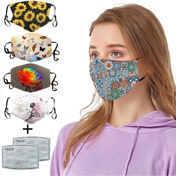 #H25 women Cotton PM 2.5 mouth Mask anti dust mask Activated carbon filter Windproof Mouth-muffle proof Face masks Care