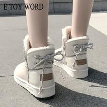 E TOY WORD women Snow boots women's winter plus velvet warm Leather boots 2019 new thick cotton boots cotton shoes women цена в Москве и Питере