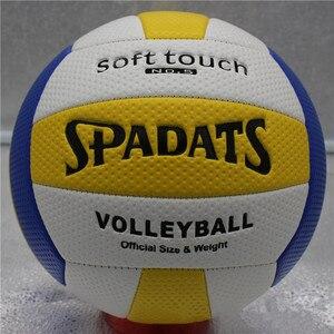 Стандартный волейбольный мягкий спортивный мяч ПУ волейбольный уличный тренировочный мяч