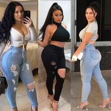 Женские джинсы карандаш хит продаж женские повседневные рваные