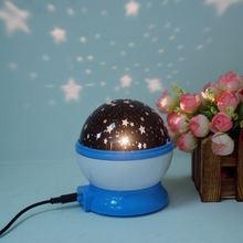 Маленькая лампа мечты романтическое небо вращающаяся цветная