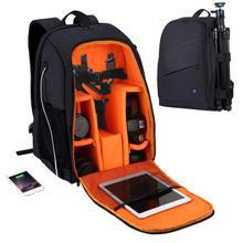 PULUZ 야외 휴대용 방수 스크래치 방지 듀얼 어깨 배낭 카메라 액세서리 가방 디지털 DSLR 사진 비디오 가방
