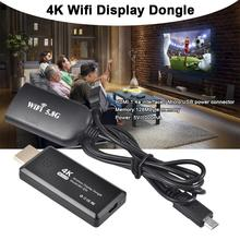 Q5s 4K 5G Wireless Quad-core Chip With Marascreen HD TV Screen Receiver Dongle Support Chromcast Projection Wi-Fi Display