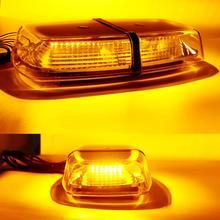Lumières de toit stroboscopiques à Led jaune ambre 12V 24V pour camion voiture, sauvetage durgence de Police, véhicule dambulance magnétique 72SMD