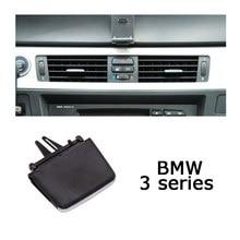 Ar condicionado ventilação toggle peça placa de saída clipe direção do vento plectrum botão para bmw série 3 e90 e91 e92 e93