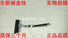 Câble flexible connecteur de disque dur SATA pour Dell Inspiron 15 5000 5565 5567, 0P4TVW