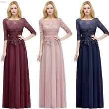 Розовое шифоновое длинное платье подружки невесты с рукавом