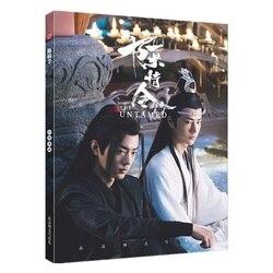 O undommed chen qing ling pintura álbum livro wei wuxian, lan wangji figura álbum de fotos cartaz marcador estrela ao redor