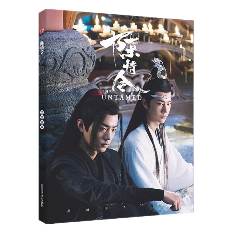 The Untamed Chen Qing Ling Painting Album Book Wei Wuxian, Lan Wangji Figure Photo Album Poster Bookmark Star Around