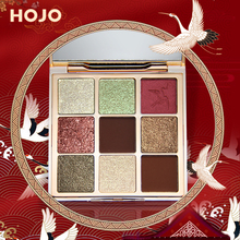 HOJO Oriental Classic Nude Eye Shadow Palette 9Color Eyeshadow Pressed Shimmer Matte Glitter Powder Waterproof Makeup Pallete