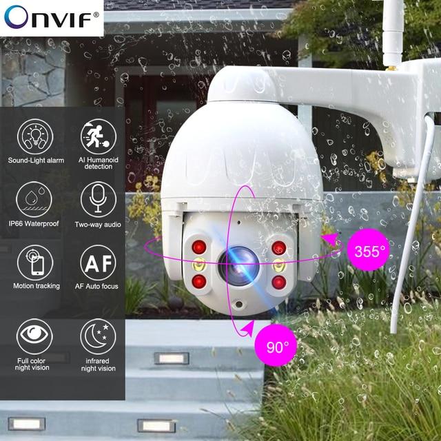N_eye IP 8MP 4K HD Camera Ngoài Trời Màu Tầm Nhìn Ban Đêm PTZ An Ninh Tốc Độ Dome Wifi Thông Minh Ngoài Trời camera An Ninh