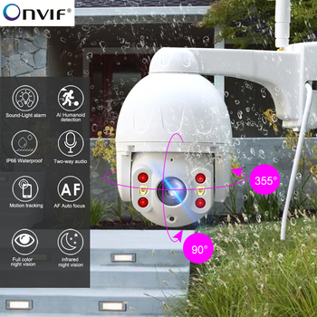 N_eye IP camera 8MP 4K HD Outdoor camera color night vision PTZ Security Speed Dome Camera wifi smart outdoor security camera zwo asi385mc camera color