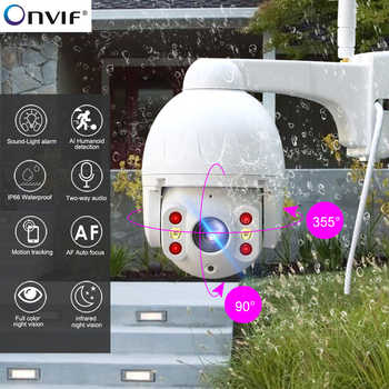 N_eye IP camera 8MP 4K HD Outdoor camera color night vision PTZ Security Speed Dome Camera wifi smart outdoor security camera - DISCOUNT ITEM  36 OFF Security & Protection