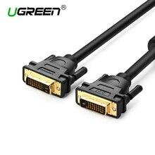 Ugreen Cable DVI D DVI macho a macho, 2K, DVI D 24 + 1, adaptador de enlace Dual, 1m, 2m, 5m, 10m, 15m para proyector HDTV Cabo DVI D