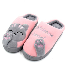 Women Winter Home Slippers Cartoon Cat Shoes Non-slip Soft Winter Warm House Slippers Indoor Bedroom Lovers Couples Floor Shoes dreamshining warm slippers women bedroom winter slippers women cartoon bowtie japanese indoor slippers cotton floor home shoes