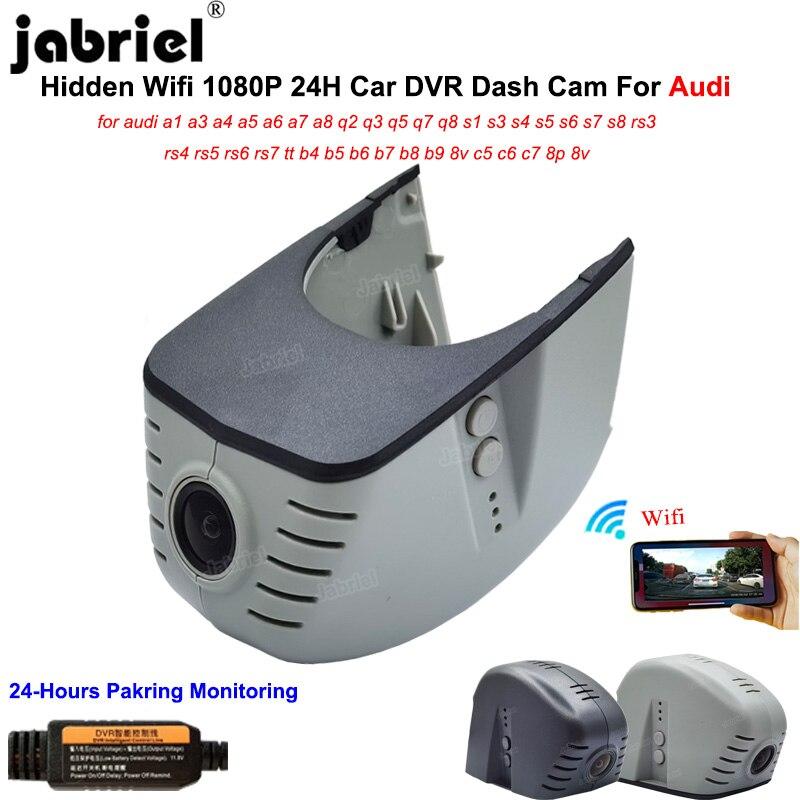 Для автомобильного видеорегистратора Audi a3 a4 a5 a6 a7 a8 q2 q3 q5 q7 q8 s3 s4 s5 s6 s7 s8 rs3 rs4 rs5 rs7 tt b4 b5 b6 b7 b8 b9 8v c5 c6 c7 8p