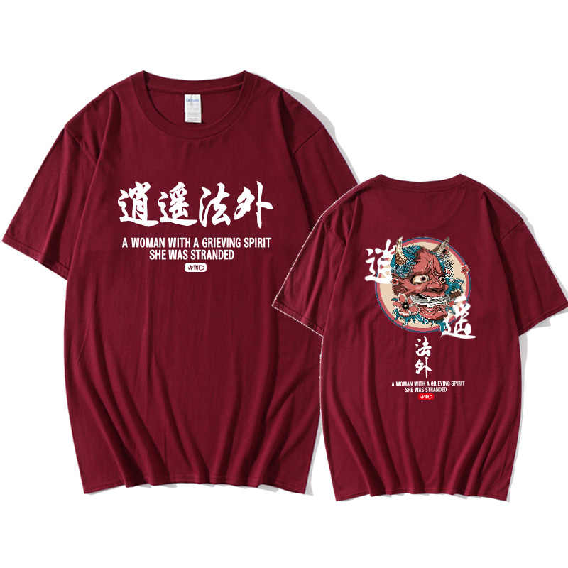 新ファッション日本原宿ストリート都市スタイル半袖 tシャツヒップホップカジュアル綿伊藤メンズ特大アニム