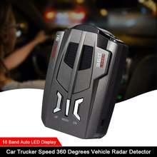 Автомобильный радар детектор v9 360 градусов автомобильный голосовое
