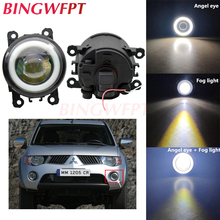 2pcs Car Accessories H11 LED Bulb Fog Light Angel Eye Daytime Running Lamp 12V For Mitsubishi Triton MN 2009~2015