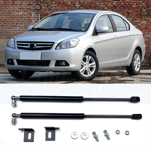 For Great Wall C30 front hood Engine cover supporting Hydraulic rod Strut spring shock Bars bracket Car-styling for mercedes benz e class w212 2008 2013 front hood engine cover supporting hydraulic rod strut spring shock bars bracket