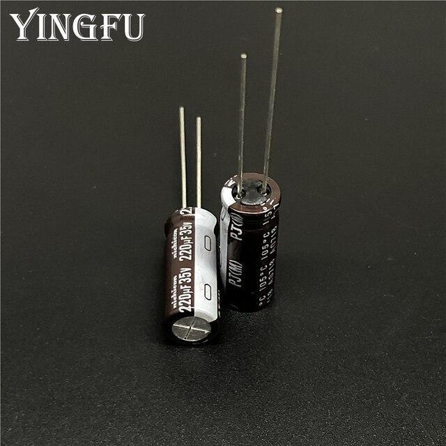 10pcs 220uF 35V NICHICON PJ Series 8x20mm 35V220uF Low Impedance Long Life Aluminum Electrolytic capacitor