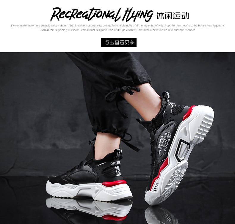 He85d6cd3810b408a918da0e8ddf2e3fen Men's Casual Shoes Winter Sneakers Men Masculino Adulto Autumn Breathable Fashion Snerkers Men Trend Zapatillas Hombre Flat New