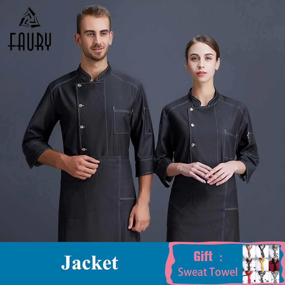Denim Chef Jackets Long Sleeve Chef Coat Waiter Uniform Kitchen Restaurant Hotel Cuisine Work Clothes Unisex Cook Overalls
