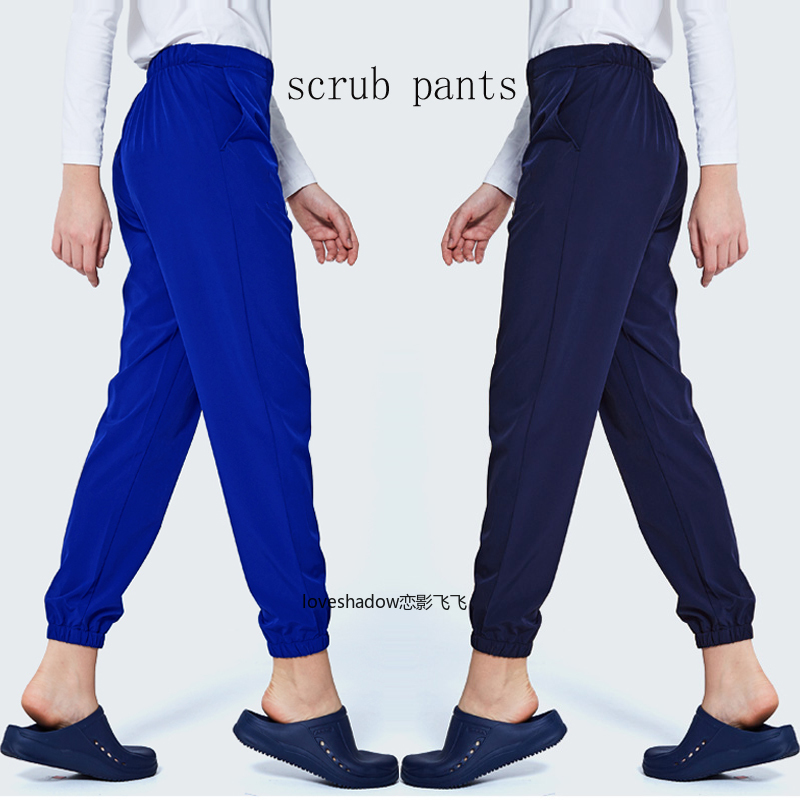 [PANT] Women Men Scrub Pants Elasticity Cuff Trousers Fashion Medical Uniforms Nurse Costume Elastic Band Drawstring Waistline
