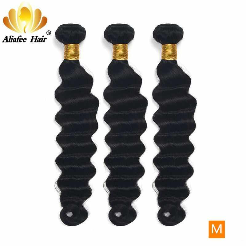 Aliafee Hair Loose Deep Wave Bundles Brazilian Hair Weave Bundles Human Hair Extensions 3 Bundles Deals Non-Remy Hair