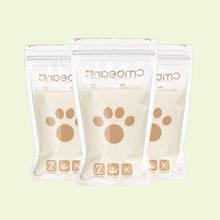 Одноразовые пакеты для замораживания молока 200 мл без бисфенола