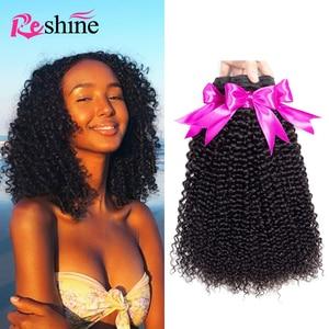 Reshine brazylijski perwersyjne pasma kręconych włosów 100% ludzkich włosów 1/3/4 wiązki naturalny kolor Jerry Curl Remy włosy do przedłużania przedłużanie włosów