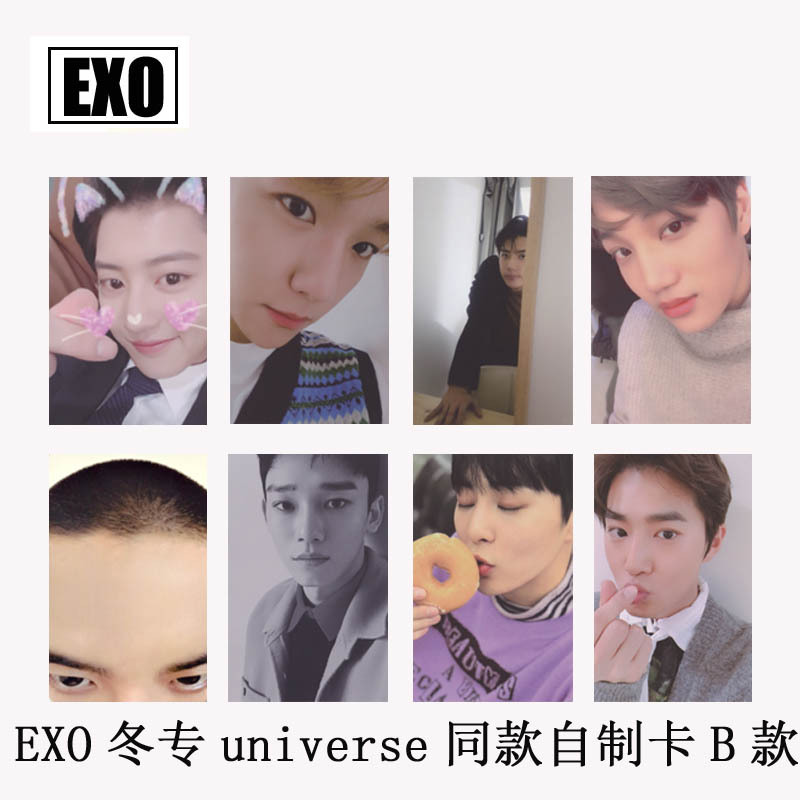 8pcs/set Kpop EXO Signature Photocard For Fans Collections High Quality EXO Kpop The Winter Universe Album Photo Card