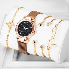 купить 5pcs Set Sale Watch Ladies New Bracelet Dress Wristwatches Star Sky Elegant Hot Watches Fashion Quartz Clock Luxury Montre Femme дешево