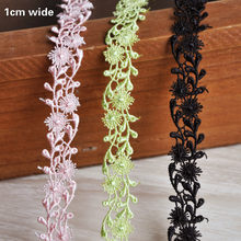 1cm Wide Fine Flower Water Soluble Embroidery Lace Ribbon DIY Shirt Coat Collar Flower Cuff Skirt Trim Hat Bouquet Accessories(China)
