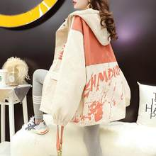 Loose casual hooded short jacket female spring and autumn 2021 new student tooling foreign style net red fried street jacket